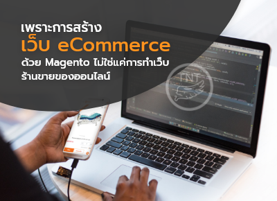 how-to-choose-the-best-ecommerce-platform